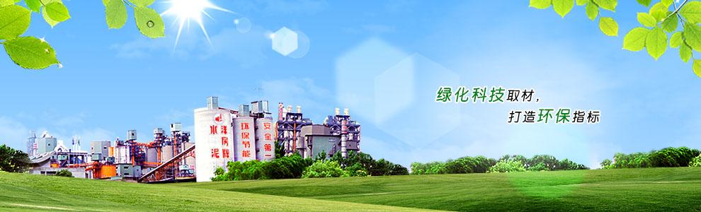 绿化科技取材,打造环保目标