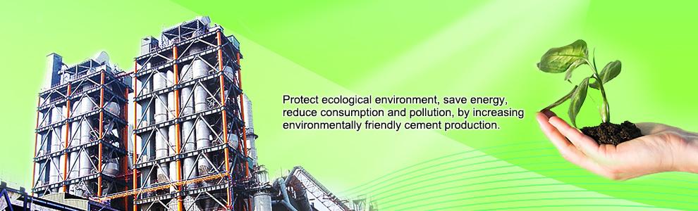 保护生态环境丶节能降耗减污,减产绿色水泥