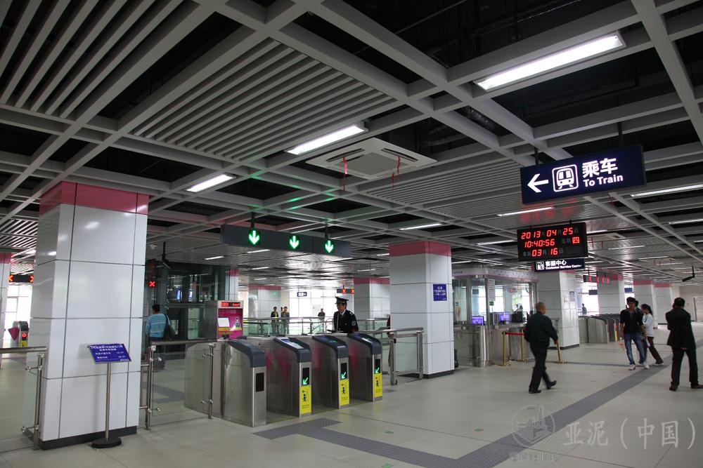 Wuhan Metro Station
