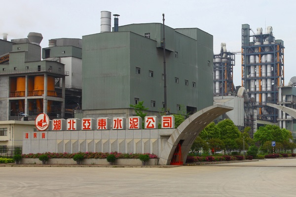 Hubei Ya Dong Cement Co., Ltd.
